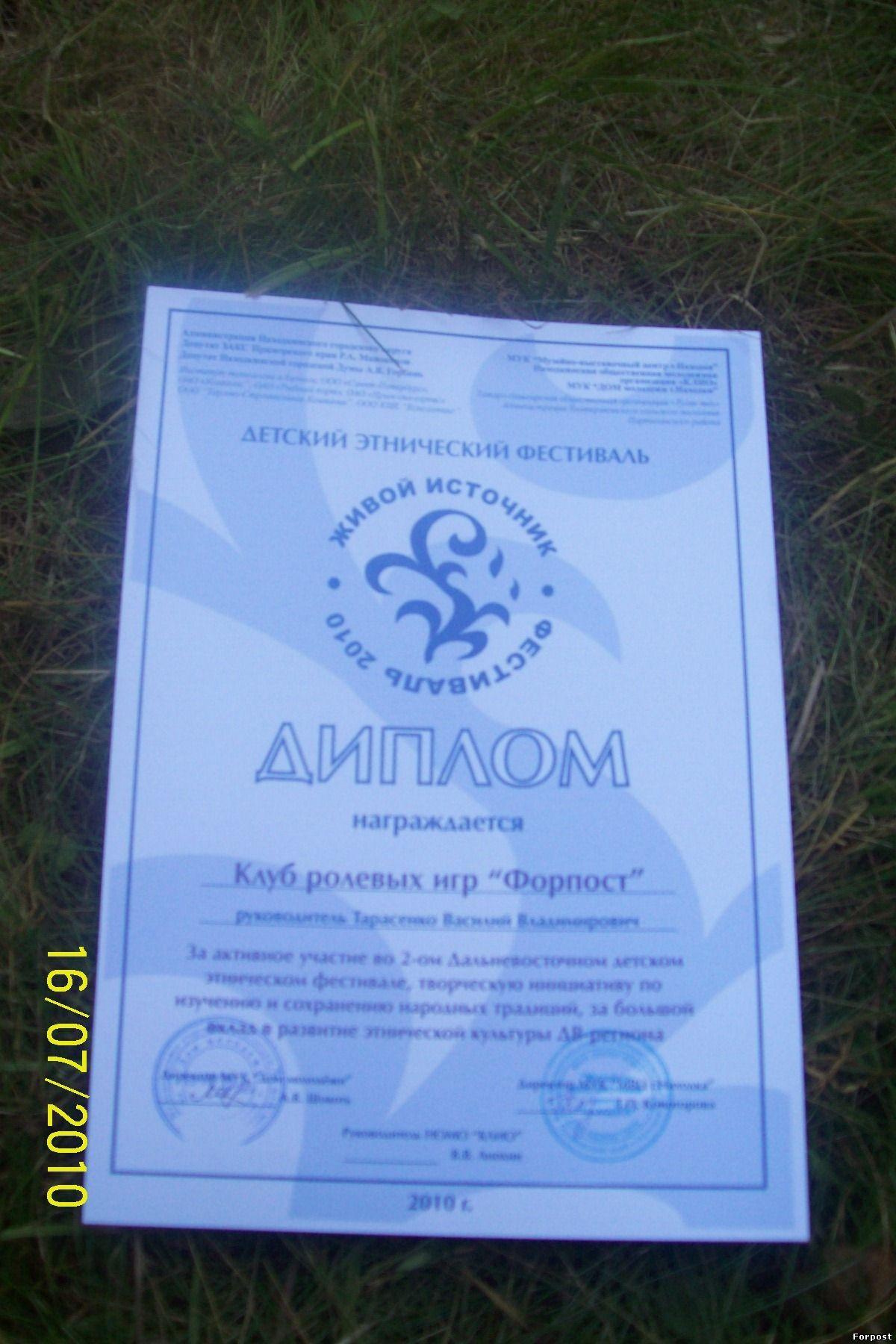 http://primcon.my1.ru/smena/alfa_100_1005.jpg